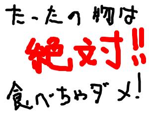 Cocolog_oekaki_2008_09_11_22_02