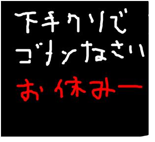 Cocolog_oekaki_2008_09_14_21_06