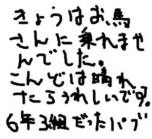 Cocolog_oekaki_2008_09_18_22_27