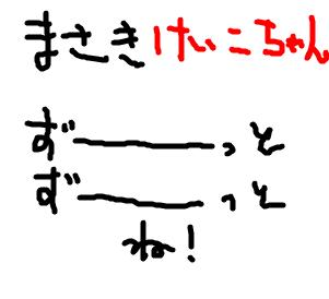 Cocolog_oekaki_2008_09_21_23_59