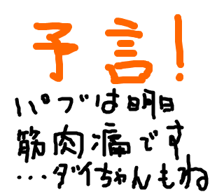Cocolog_oekaki_2008_09_27_00_05