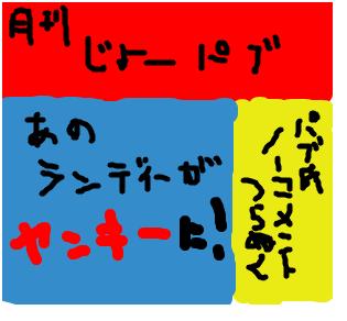 Cocolog_oekaki_2008_10_11_00_20