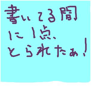 Cocolog_oekaki_2008_10_15_20_02
