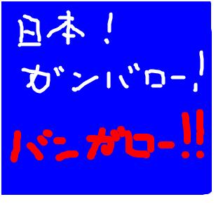 Cocolog_oekaki_2008_10_15_20_04