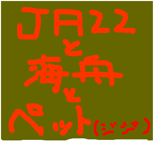 Cocolog_oekaki_2008_10_17_22_17