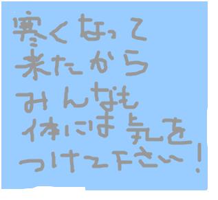 Cocolog_oekaki_2008_10_21_00_12