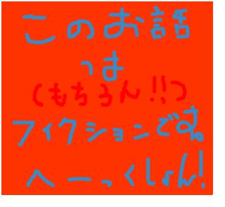 Cocolog_oekaki_2008_10_21_21_48
