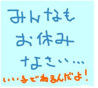 Cocolog_oekaki_2008_10_23_23_55