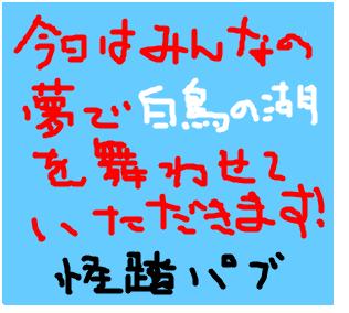 Cocolog_oekaki_2008_10_30_22_32
