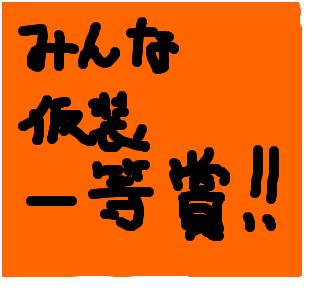 Cocolog_oekaki_2008_11_01_22_10