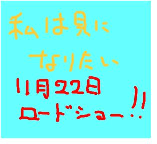 Cocolog_oekaki_2008_11_18_01_29