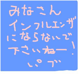 Cocolog_oekaki_2008_11_30_00_40