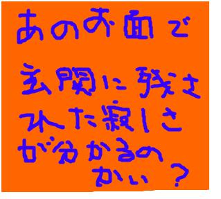 Cocolog_oekaki_2008_12_14_02_35