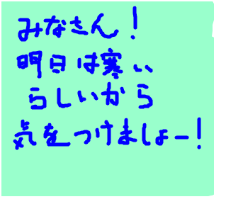 Cocolog_oekaki_2008_12_15_00_57