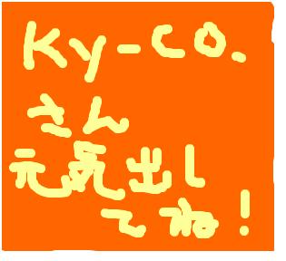 Cocolog_oekaki_2008_12_16_00_10