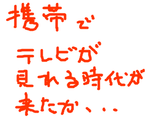 Cocolog_oekaki_2008_12_17_22_17