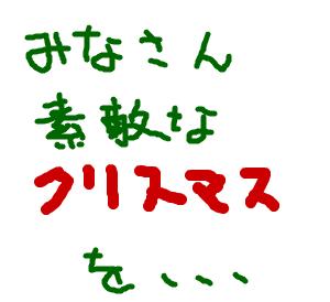 Cocolog_oekaki_2008_12_21_02_04