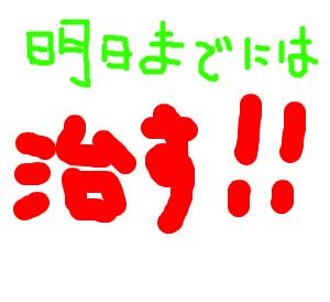 Cocolog_oekaki_2008_12_26_22_46