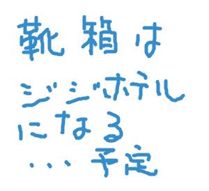 Cocolog_oekaki_2009_01_07_21_28
