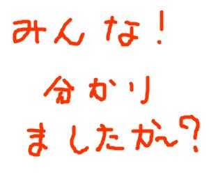 Cocolog_oekaki_2009_01_09_22_26