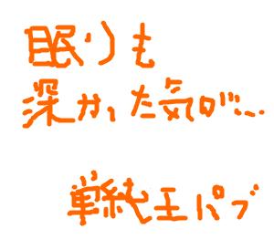 Cocolog_oekaki_2009_01_17_21_51