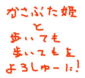 Cocolog_oekaki_2009_01_21_21_50
