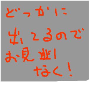 Cocolog_oekaki_2009_02_03_21_31