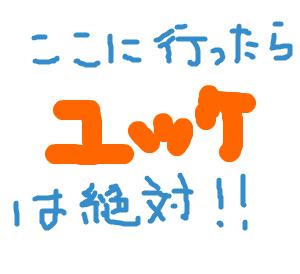 Cocolog_oekaki_2009_02_04_23_32