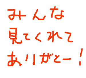 Cocolog_oekaki_2009_02_08_22_43