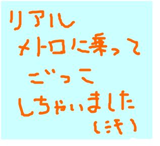 Cocolog_oekaki_2009_02_11_22_20