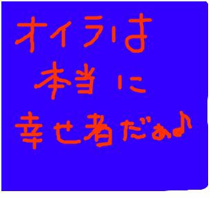 Cocolog_oekaki_2009_02_15_23_08