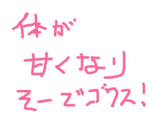 Cocolog_oekaki_2009_02_27_00_43