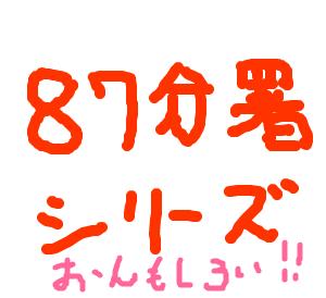 Cocolog_oekaki_2009_03_01_22_40