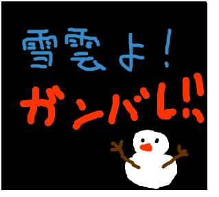 Cocolog_oekaki_2009_03_03_21_40