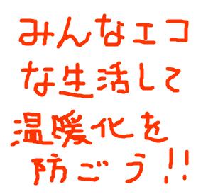 Cocolog_oekaki_2009_03_04_22_21