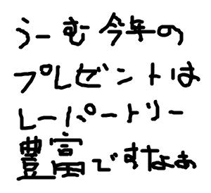 Cocolog_oekaki_2009_03_11_22_09