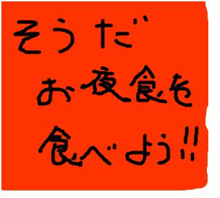 Cocolog_oekaki_2009_03_30_01_19