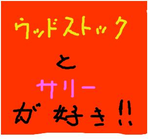 Cocolog_oekaki_2009_04_01_22_12