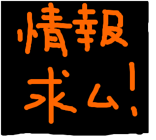 Cocolog_oekaki_2009_04_02_21_56