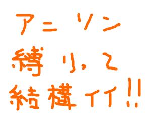 Cocolog_oekaki_2009_04_11_01_46