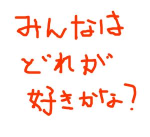 Cocolog_oekaki_2009_04_15_21_10