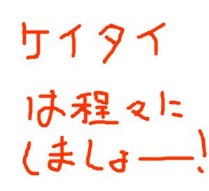 Cocolog_oekaki_2009_04_21_22_04