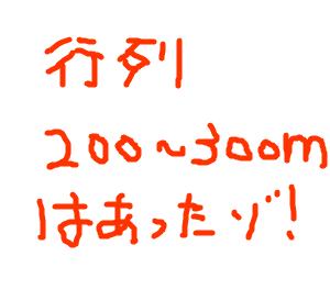 Cocolog_oekaki_2009_04_29_01_09