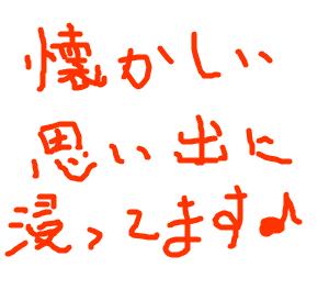 Cocolog_oekaki_2009_05_11_22_03