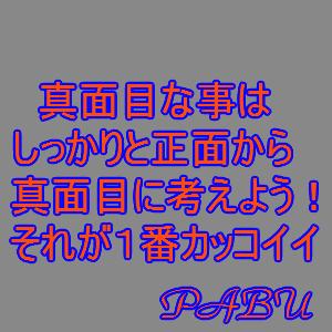 Cocolog_oekaki_2009_05_20_21_46