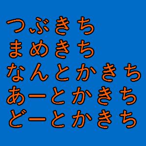 Cocolog_oekaki_2009_05_28_20_19