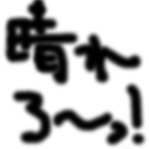 Cocolog_oekaki_2009_05_30_22_02