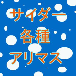 Cocolog_oekaki_2009_06_02_21_10