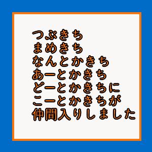 Cocolog_oekaki_2009_06_03_20_56
