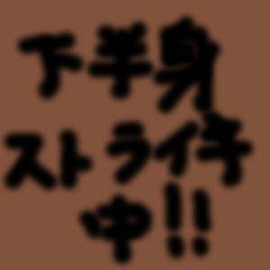 Cocolog_oekaki_2009_06_04_21_41